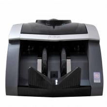 康艺(KANGYI)JBYD-HT-2900(B) 点钞机 验钞机