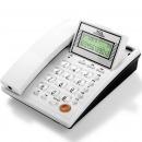 TCL HCD868(37)TSDL 来电显示电...