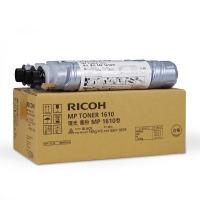 理光(Ricoh)MP1610复印机墨粉(适用Aficio 1610L/1610LD/2015/2018/ 2018D/2020D/1800//1810L//1810LD)