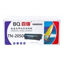 百强(BQ)兄弟 TN-2050 黑色墨粉盒 (适用DCP7010/7420 FAX282