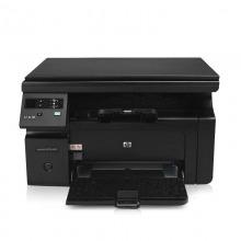 惠普(HP) LaserJet Pro M1136 黑白多功能激光一体机(打印 复印 扫描)