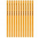 施德楼(STAEDTLER)133 铅笔 2B ...