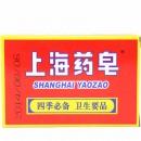 上海药皂/洗手皂/香皂 125G