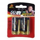双鹿 LR14-2B/C 2号无汞碳性电池1.5V 2粒/卡
