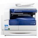 富士施乐(Fuji Xerox)S2520NDA...