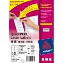 艾利(AVERY)L7173 激光打印标签 10...