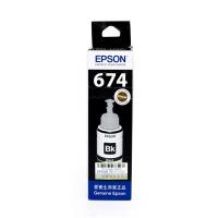 爱普生(Epson)T6741 黑色填充墨水(适用Epson L801/L1800/L85
