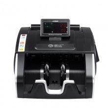 康亿(KANGYI)JBYD-700B 人民币点验钞机