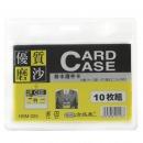 合式美 HSM-025 高级软质防水磨砂证件卡 ...