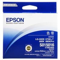 爱普生(EPSON)LQ670K/S015016 色带架(包含芯)(670K+T LQ68