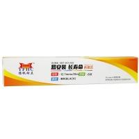 扬帆耐立(YFHC)LQ-1600KIIIH 色带芯 黑色 (适用爱普生1600KIII-