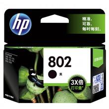 惠普(HP)CH563ZZ(802) 高容量黑色墨盒(适用Officejet 5608 5609 5679)