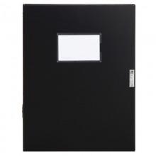 得力(deli)5603 60mm 标准型PP粘扣档案盒 A4 黑色 12只装