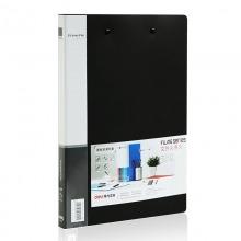 得力(deli)5302-A4双强力夹|文件夹 黑色