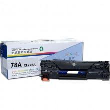 盈佳 78A/CE278A 黑色硒鼓(适用HP LaserJet Professional