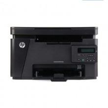 惠普(HP)M126nw 黑白激光多功能一体机(打印 复印 扫描)