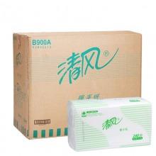 清风(qingfeng)B900A 二折擦手纸 200张  20包/箱