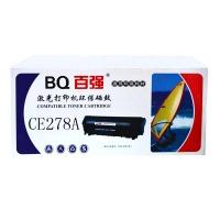 百强(BQ)CE278A 经济版黑色硒鼓 (适用P1566 P1606dn M1536dnf)
