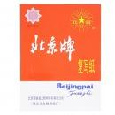 北京牌 8K 复写纸 蓝色 370*255mm