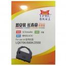 扬帆耐立(YFHC)LQ670K 色带架(包含芯...