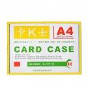 国产 EC804 黄色边卡k士 A4