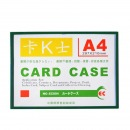 国产 EC804 绿色边卡k士 A4