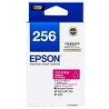爱普生(EPSON)T2563 洋红色墨盒(适合...