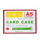 国产 EC804 红色边卡k士 A5