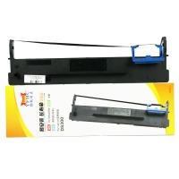 扬帆耐力 80d-3色带架子(包含芯)(适用DS650/610II 2600 80d-3
