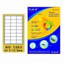 龙诚海 1263 不干胶标签打印纸 24格 64...