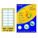 龙诚海 1288 不干胶标签打印纸 12格 97...