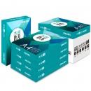 得力(Deli)Z7502 木尚复印纸 A4 70G 500张/包 5包/箱