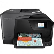 惠普(HP)Officejet Pro 8710 惠商系列彩色喷墨多功能一体机