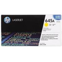 惠普(HP)LaserJet C9732A 黄色硒鼓 645A (适用 Color Las