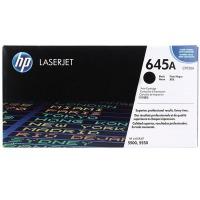 惠普(HP)LaserJet C9730A 黑色硒鼓 645A(适用 Color Lase