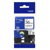 兄弟(brother)TZe-261 36mm白底黑字标签色带(适用PT3600/9700