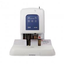 金典(GOLDEN)GD-50M 财务凭证装订机 档案打孔机 激光定位