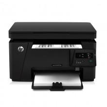 惠普(HP)LaserJet Pro MFP M126a 黑白激光打印机(打印、复印、扫描