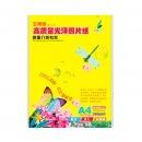 玉蜻蜓 高质量光泽相片纸 A4 200G 20张...