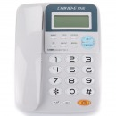 ?#20449;擔–HINO-E)C168 来电显示电话机办公/家用座机 灰白色