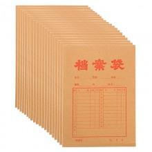 晨光(M&G)APYRA609 牛皮纸档?#22797;?A4 180G  20个/包