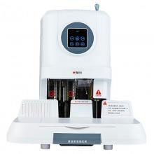 晨光(M&G)AEQ96712 财务自动装订机 白色