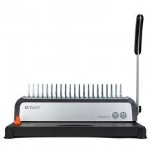 晨光(M&G)AEQ96715 胶圈夹条两用装订机/多孔打孔机