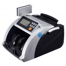 晨光(M&G)AEQ91886 智能语音点钞机/验钞机 支持新版人民币 C类 可旋转副屏