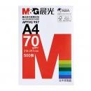 晨光(M&G)APYVS957 多功能复印纸 A4 70g 500张/包 5包/箱 红包装