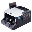 晨光(M&G)AEQ91887 智能语音点钞机/验钞机 支持新版人民币 C类 可旋转副屏