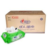 心相印 XCA080 卫生系列湿巾 80片 12包/箱