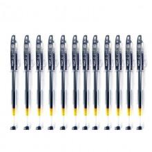 百乐(PILOT)G-3 中性笔/啫喱笔 0.38mm 12支/盒 黑色