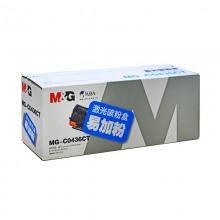 晨光(M&G)ADG99006 MG-C0436CT 易加粉硒鼓 (适用机型:HP las