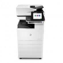 惠普(HP)MFP E72530dn管理型数码复合机黑白A3打印复印扫描一体机 自动双面 E72530dn主机